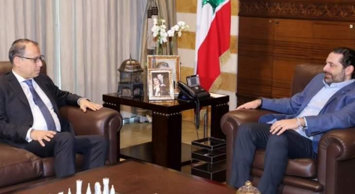 النجاري التقى الحريري: نتمنى تشكيل الحكومة لمصلحة لبنان واستقراره