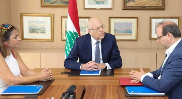 ميقاتي التقى وفدا من المفكرة القانونية: القضاء السليم يعني دولة سليمة