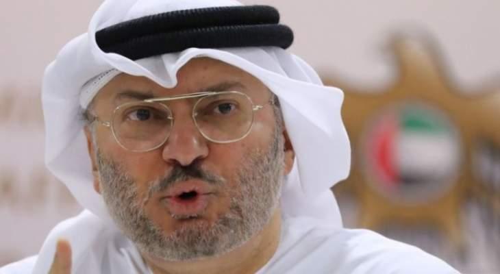 قرقاش: لم ينته التحقيق في الهجوم على سفن الشحن
