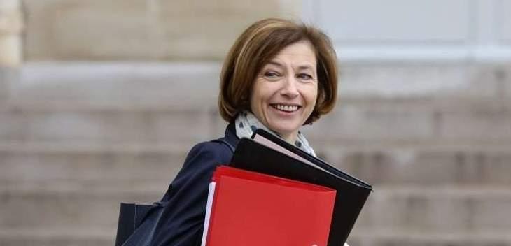 وزيرة دفاع فرنسا: إذا ثبتت صحة التسجيل المصور للبغدادي فهذا يعني أن التنظيم لم ينته