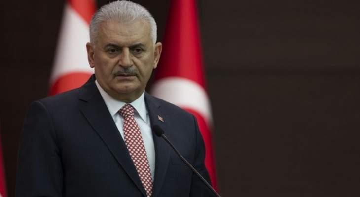 يلدريم: اليونان أصبحت مأوى لأعداء تركيا مما يؤثر سلبا على علاقاتنا