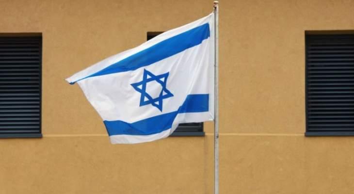 وزير البيئة الإسرائيلي يحرض الولايات المتحدة والناتو ضد تركيا