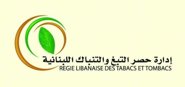 مصادرة كميات كبيرة من لفائف التبغ في متجر بمنطقة المريجة