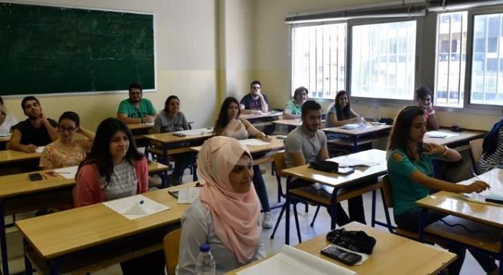 النشرة: توتر ساد أجواء الامتحانات الرسمية في مركز صغبين