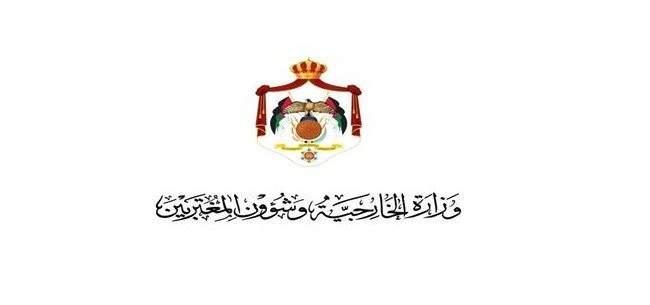 الخارجية الأردنية: مقتل أردني وإصابة 8 بالهجوم على المسجدين في نيوزيلندا