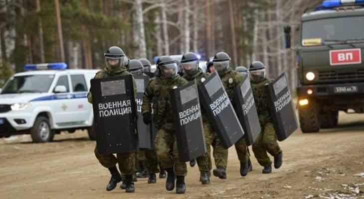 اللجنة الروسية لمكافحة الإرهاب: تصفية عناصر من داعش خلال عملية تومين