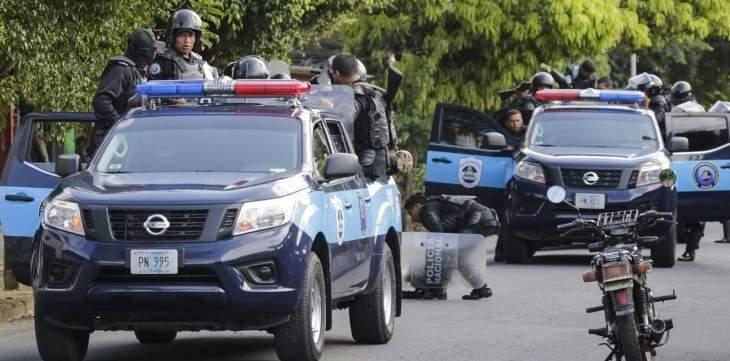 شرطة مكافحة الشغب فرّقت بعنف مسيرة معارضة للحكومة في نيكاراغوا