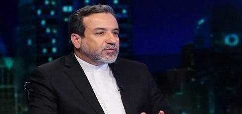عراقجي: إيران لا تعتزم إثارة التوتر وخروجها من الاتفاق النووي مدرج على جدول الأعمال