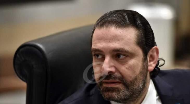 مصادر الشرق الاوسط: أمام الحريري مهمة صعبة في رفع منسوب الاقتراع بطرابلس