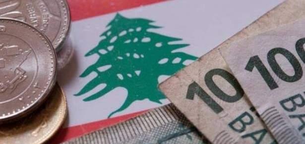 هل أفلس لبنان؟
