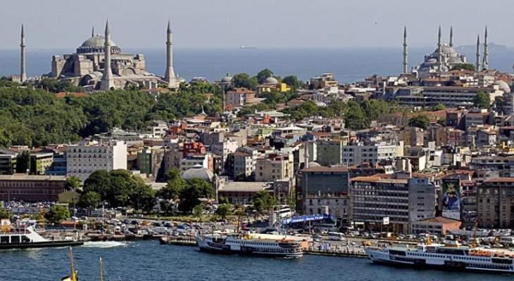 حزب العدالة والتنمية يتقدم بطلب لإلغاء نتائج انتخابات البلدية لإسطنبول