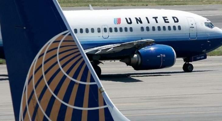إلغاء مئات الرحلات الجوية في شيكاغو وديترويت جراء عاصفة ثلجية