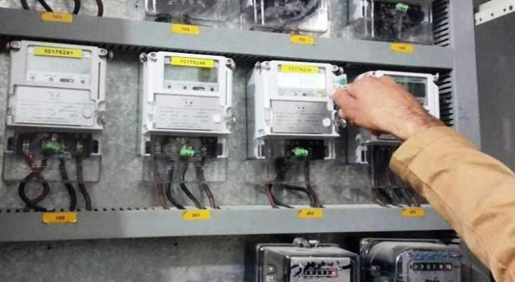 زيادة تعرفة فواتير الكهرباء... شرّ لا بُدّ منه!