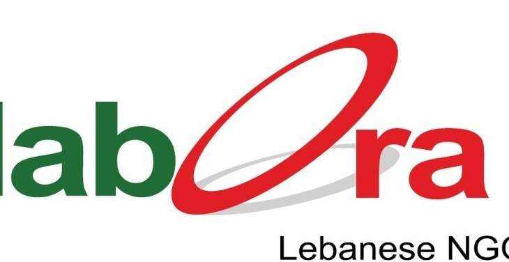 """""""لابورا"""" تدعو في عيد العمّال إلى خطّة طوارئ شاملة لانقاذ الشباب اللبناني"""