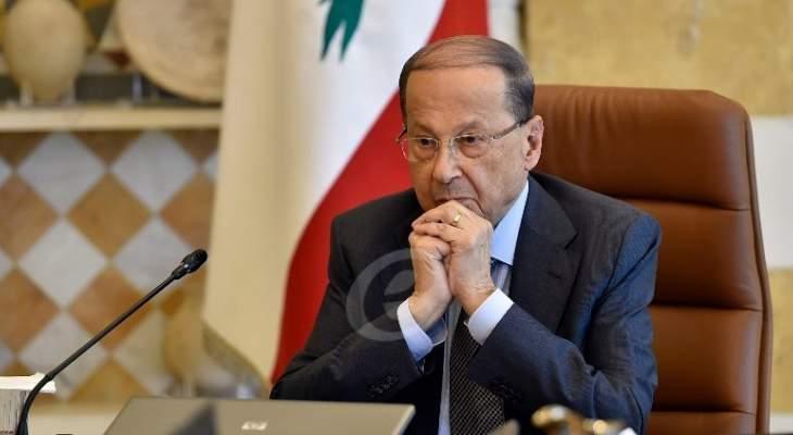 الرئيس عون لوفد من جزين: لا تدعوا أحداً يتطاول عليها