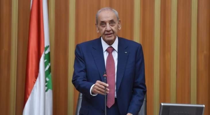 بري: هم المجلس النيابي حماية الدستور ومقدمته ورفض تمرير اي مشروع يتعلق بالتوطين