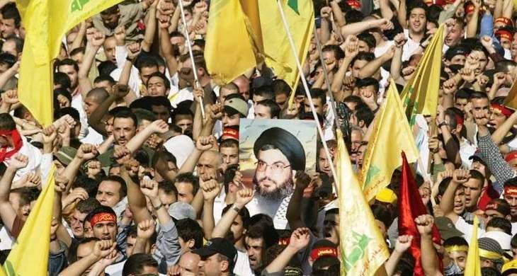 هكذا سيحارب «حزب الله» الفساد في العام المقبل