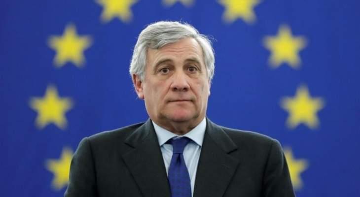رئيس البرلمان الأوروبي: فرنسا وإيطاليا منقسمتان بشأن السياسة تجاه ليبيا