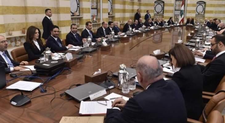 الحكومة اللبنانية الجديدة..بين الاتهام لشروط سدير والمطلوب شعبيا