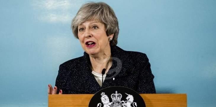 ماي تعلن أنها بحاجة لمزيد من الوقت للتوصل الى اتفاق مع الاتحاد الأوروبي