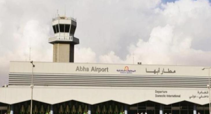 هيئة الطيران المدني: حركة الطيران في مطار أبها الدولي تسير بشكل طبيعي
