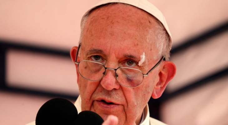 البابا فرنسيس: العالم على بعد خطوة من الحرب النووية