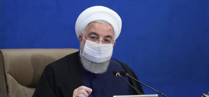 روحاني: هناك تطور نحو الأحسن في محادثات فيينا لكن لم يحصل اتفاق نهائي
