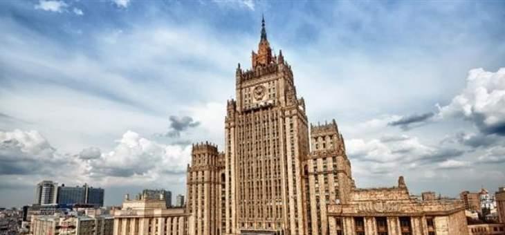 الخارجية الروسية: يجب أن تتسلم دمشق السيطرة على الحدود التركية السورية