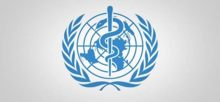 الصحة العالمية: عدد الإصابات بكورونا حول العالم تجاوز 571 ألفا والوفيات أكثر من 26 ألفا