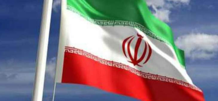 """""""رويترز"""": إيران تثمّن إفراج السعودية عن ناقلتها النفطية """"هابينس"""""""
