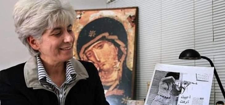 عائلة جوسلين خويري: نتمنى المشاركة بمراسم الدفن عبر وسائل الإعلام والتواصل الاجتماعي