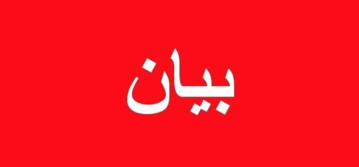 نقابة مربي المواشي بالجنوب دعت مرتضى لانتزاع حقوق المزارعين من مافيا الأعلاف وعصابات الاحتكار