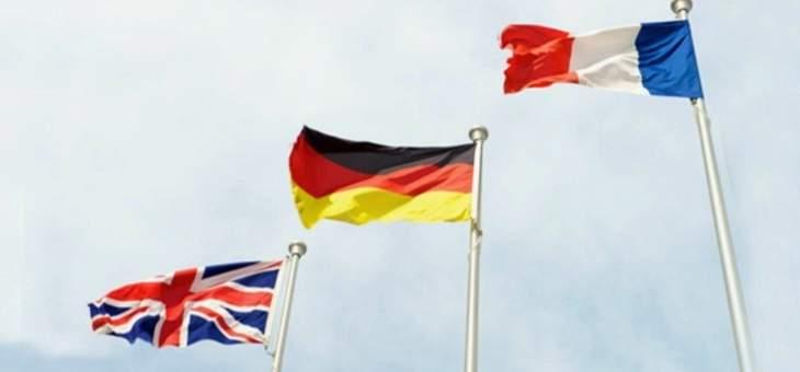 فرنسا وبريطانيا وألمانيا تعرب عن قلقها من إعلان إيران بدء العمل لإنتاج وقود يعتمد على معدن اليورانيوم