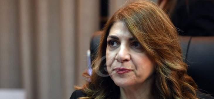 NBN: نجم نقلت عن عويدات أنه جمد قرار إبراهيم بعد تعهد المصارف بخطوات تعلن عنها الثلاثاء