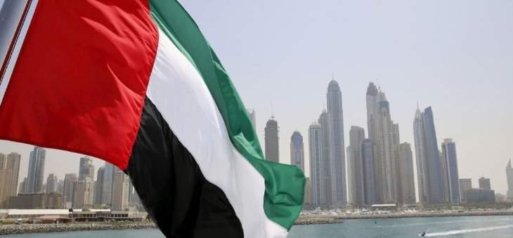مصرف الإمارات: لم يرد أي ذكر لمساعدات مالية للبنان خلال جلسة الحوار مع المحافظ