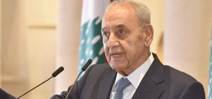 بري: مبادرتيبنسختها الثالثة للخروج من المأزق الحكومي تحظى بموافقة عربية وإقليمية ودولية