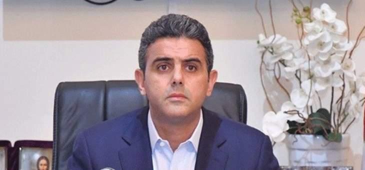 حواط: على الجيش ضبط الحدود التي ما زالت مستباحة لتهريب البضائع المدعومة من مصرف لبنان