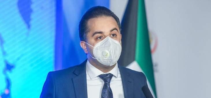 """تسجيل حالة وفاة و268 إصابة جديدة بفيروس """"كورونا"""" في الكويت"""