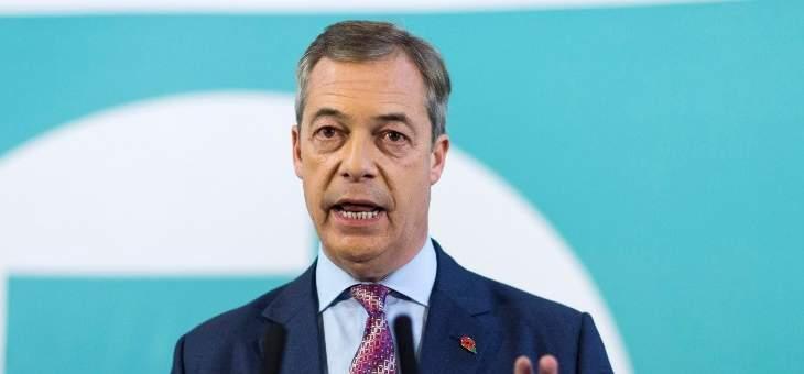 زعيم حزب بريكست البريطاني: ضغوط على مرشحي الحزب كي لا يخوضوا الانتخابات