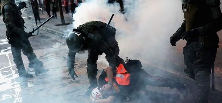رئيس تشيلي يدافع عن الشرطة المتهمة باضطهاد المتظاهرين