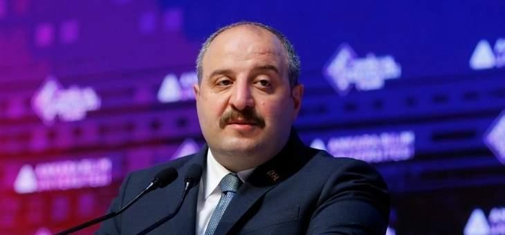 وزير الصناعة التركي: اكتشاف 20 طنا من الذهب بقيمة 1,2 مليار دولار بولاية أغري