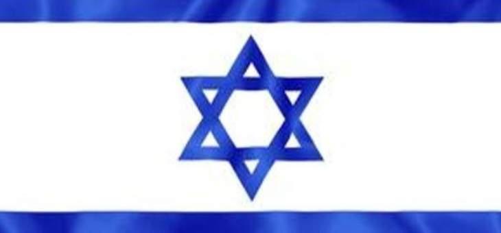 غلوبس: مسؤولون إسرائيليون قاموا بإجراء محادثات بالإمارات بهدف إنشاء خط نفطي يربط الخليج بأوروبا عبر إسرائيل