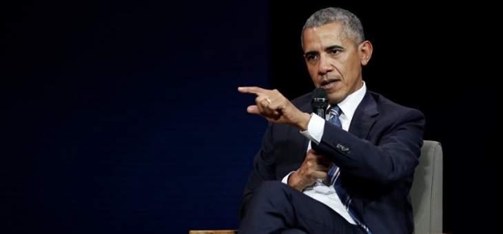 أوباما يدعو الكنديين لإعادة انتخاب رئيس الوزراء جاستن ترودو