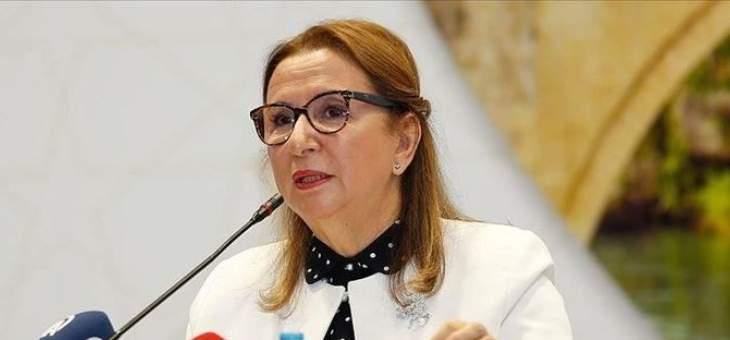 وزيرة تركية: أنقرة وبودابست حليفان يتشاركان أهداف تحقيق السلام والاستقرار