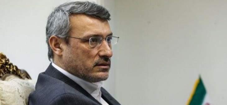 سفير إيران بلندن: فريق بريطاني متخصص بالنووي ذهب الى طهران لإكمال تحديث مفاعل أراك