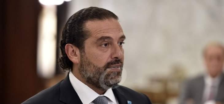 مقتل لبناني بعملية سطو بنيجيريا والحريري يطلب من خير العمل لإعادة جثمانه