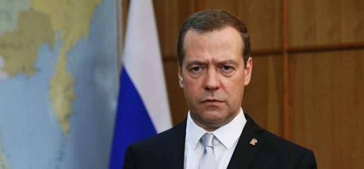 ميدفيديف: سنواصل تقديم المساعدة والدعم إلى قرغيرستان
