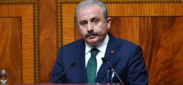 رئيس البرلمان التركي: غولن الإرهابية تهدد كافة البلدان التي تنشط فيها