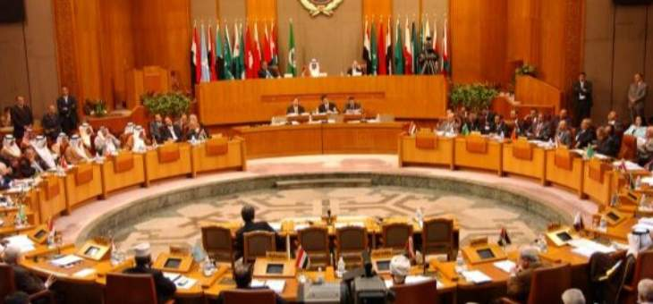 الجامعة العربية تطالب بوقف العدوان التركي على سوريا وقطر والصومال تتحفظان على البيان