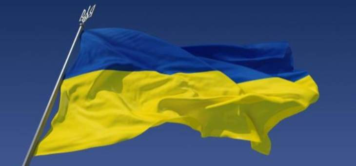 رئيس وزراء أوكرانيا: ثلث الميزانية لعام 2020 سيخصص لسداد الديون